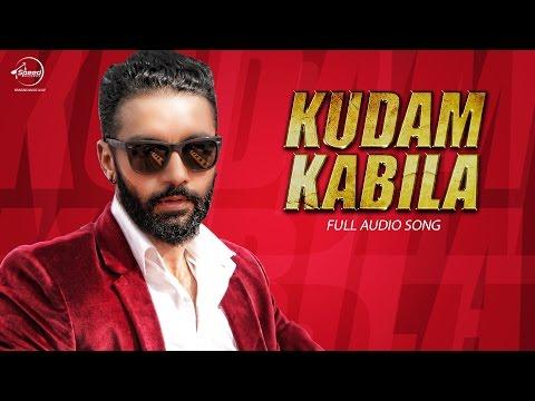 Kudam Kabila (Full Audio)   Sippy Gill   Punjabi Song 2016   Speed Records