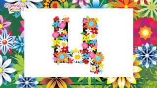 Цветочный алфавит для детей. Урок русского языка. Flower alphabet for children