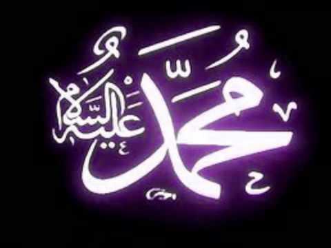 Shalawat Syifa