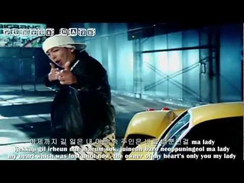 [1080p] Big Bang - A Fool's Only Tears [hangul + romanization + eng sub]