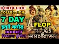 Thugs of Hindostan 7th day Boxoffice Collection, Superflop Thugs of Hindostan budget निकालना भारी