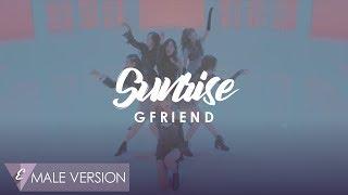 MALE VERSION | GFriend - Sunrise