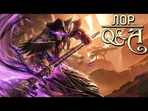 Что делал Медив после Третьей Войны? Warcraft Лор Q&A | Вирмвуд