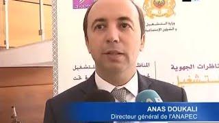 2M: Assises Régionales pour l'Emploi de la région Rabat-Salé-Kénitra