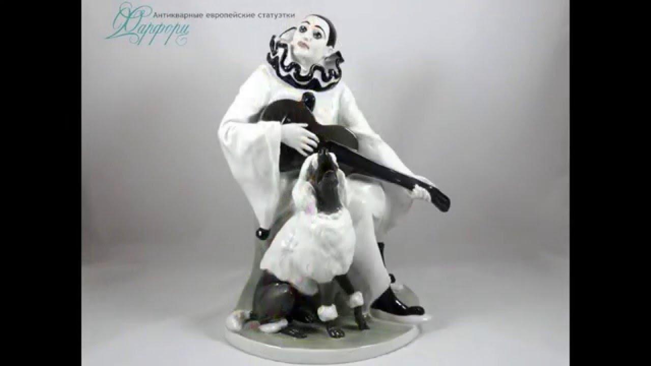 Porcelain figurines of the USSR/ Статуэтки СССР Бржезицкая А Д .