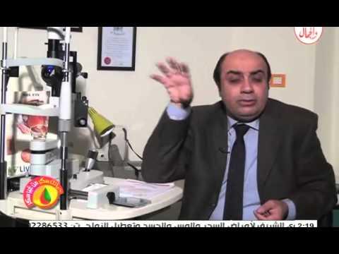 تأثير مرض السكر على العين