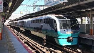 251系特急スーパービュー踊り子横浜駅発車