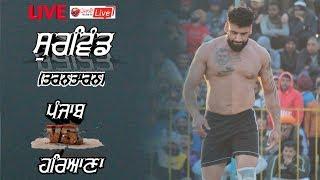🔴🔴 Kabaddi  [Show Match] Soorwind ( Tarn Taran ) Punjab Vs Haryana || 16 Jan 2019
