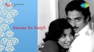 Sattam En Kaiyil | Aazhakkadalil  song