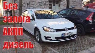 Аренда авто в Черногории. VW Golf7, Без залога и франшизы