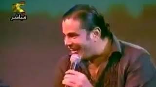 عمرو دياب اكثر واحد بيحبك حفلة القناة الثانية ٢٠٠٢