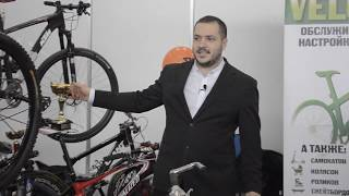 Коллекция велосипедов с выставки ВЕЛОПАРК 2019
