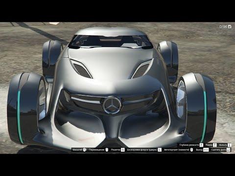GTA 5 Mercedes Benz Silver Lightning