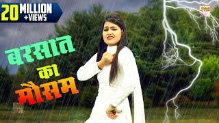 Download Video নিউ রোমান্টিক ভিডিও !! बरसात का मौसम !! পানি পানি Jawani থেকে হুয়া Jaye থেকে পুনরায় !! শিবানী কা Thumka MP3 3GP MP4