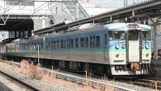 しなの鉄道 篠ノ井駅 115系「長野色」(快速)