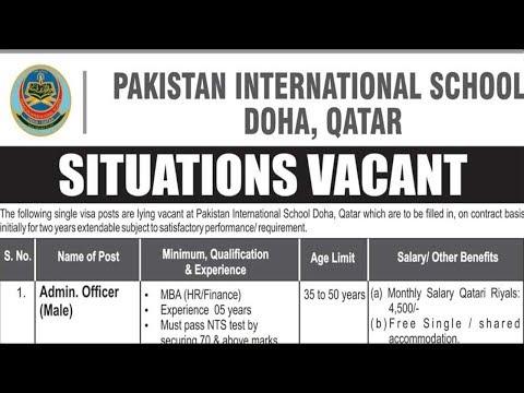 Pakistan International School Doha Qatar Jobs 2018 For Male and Female | Starting Salary 100000 |