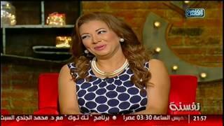 #نفسنة| النجم هشام اسماعيل يختم الحلقة على طريقة مدحت شلبي
