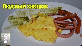 Вкусный завтрак для любимой