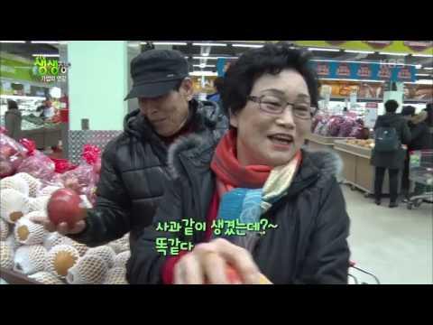 KBS2 생생정보 '가업의영광' 음식모형편