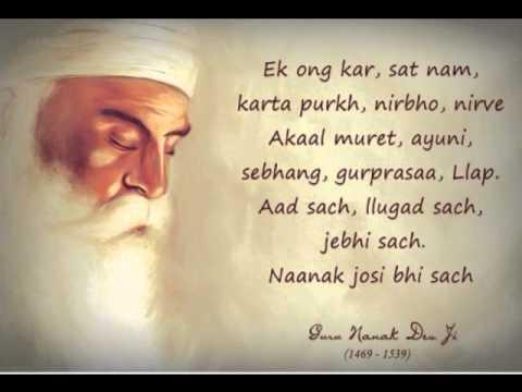 Ek Onkar Hd Wallpaper Ek Onkar Mool Mantra Youtube