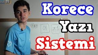Korece Nasıl Yazılır? | Acemi Korece