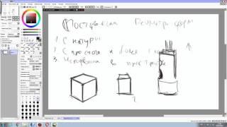 Как быстрее овладеть графическим планшетом 2(Вторая часть видео для начинающих, как ускорить процесс приобретения навыков рисования., 2016-04-04T17:53:45.000Z)