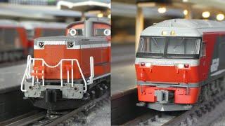鉄道模型(Nゲージ):アトリエminamo vol.283:DD51重連・DF200重連 +コンテナ貨物列車