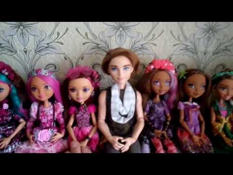 Моя коллекция кукол Эвер Афтер Хай-41 кукла*Dolls Ever After High