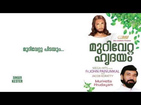 Murivettu Pidayum | Sung by Kester |  Murivetta Hrudayam  | HD Song