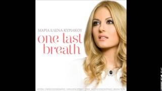Gambar cover Eurovision 2015 Greece: One Last Breath - Maria Elena Kyriakou    Μαρία Έλενα Κυριάκου