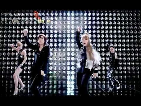 [Anti 2NE1] - I AM THE BEST [ For Đen Rách