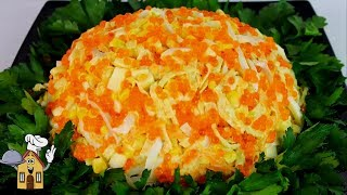 """Салат """"Остров Сокровищ"""". Потрясающий на вкус и очень нарядный!"""