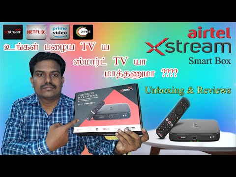 airtel-xstream-smart-box-unboxing-&-review-in-tamil