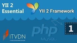 Видео курс YII2 Essential. Урок 1. Установка YII2 и подготовка к работе