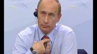 В.Путин.Пресс-конференция.G8 Summit.08.06.07.Part 2