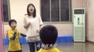 程子睿《我相信》MV首发.mp4