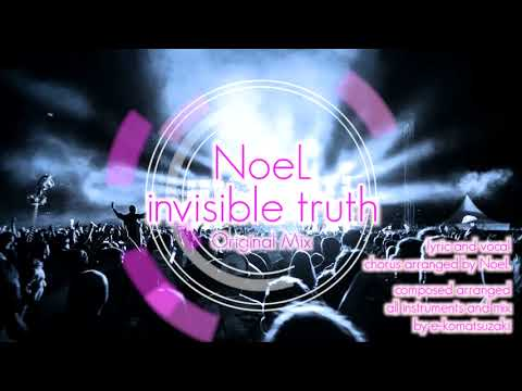 invisible truth(Original Trance Pop Song)