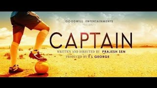 Download Captain Malayalam Movie Bgm  Jayasurya    Prajesh Sen MP3 song and Music Video