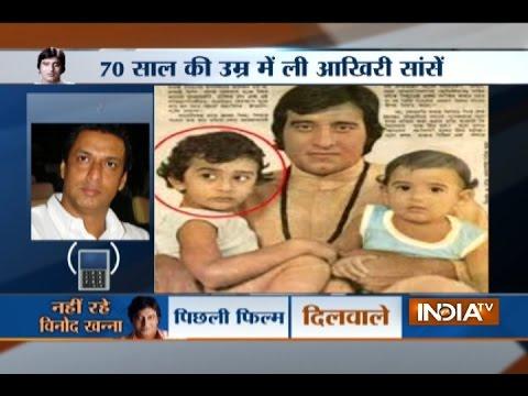 Bollywood Film director Madhur Bhandarkar's reaction on veteran actor Vinod Khanna dies