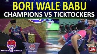 Bori Wale Babu | Game Show Aisay Chalay Ga League | TickTock Vs Champion