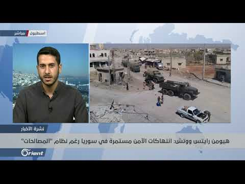 استنفار فصائل المصالحات في درعا بسبب اعتقال قيادي على يد الميليشيات - سوريا  - 21:53-2019 / 5 / 23