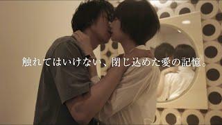 Uruが主題歌&挿入歌担当!北川景子&中村倫也が「愛の記憶」を蘇らせるキス… 映画『ファーストラヴ』