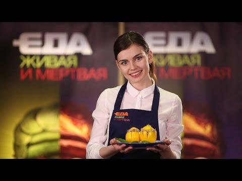 Рецепт недели - фаршированные лимоны