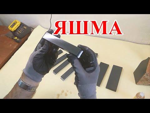 Яшма техническая для заточки ножей, под точилки формата ЖУК, Apex!