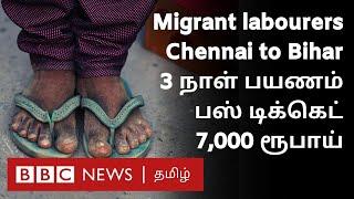 ''ஊருக்கு திரும்பி போக பஸ் டிக்கெட் 7000 ரூபாய் சொல்கிறார்கள்'' - Migrant Worker