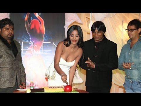 Poonam Pandey in Helen Hindi Movie Poster-Launch video