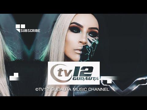 Fatboy Slim – Where U Iz ∣ Video Edited By ©tv12 Gudauta Music Channel