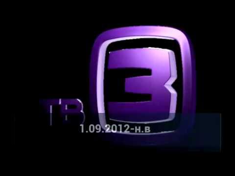 История Логотипов ТВ3 4 выпуск