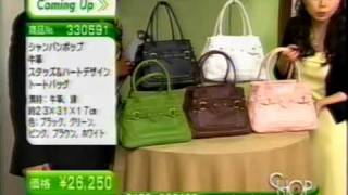 Charming Pop Luxury Leather Handbags on Shop Channel Japan 2008 HSN.