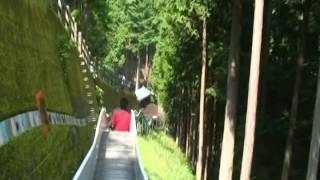 20130813丹波山ローラーすべり台